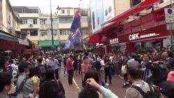 香港本土反水貨客遊行疑被滲透臨時取消