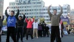 مبارزه دولت چین با گروه های عرفانی و معنوی
