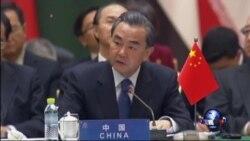 亚信外长会召开 中方吁和平解决争议