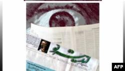 روزنامه اصلاح طلب «اندیشه نو» توقیف شد
