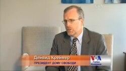 """Росія вже вторглася в Україну - президент """"Фрідом хаус"""""""
