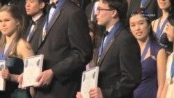 Պատանի գիտնականների մրցույթ