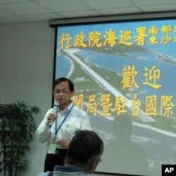 台湾新闻局联络处主任陈国明