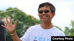 Vesna Noun, a Cambodian American, became a member of Lowell City Council in 2012. (Courtesy photo of Noun's Facebook)