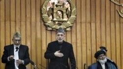 رییس جمهوری افغانستان جلسه گشایشی پارلمان را تشکیل می دهد