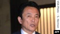 رهبر حزب لیبرال دموکرات ژاپن کناره گیری می کند