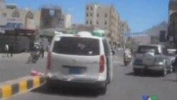 2011-10-15 粵語新聞: 幾名抗議者在也門首都被打死