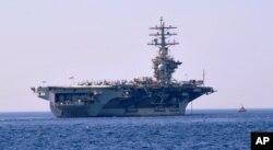 """Samolyot tashuvchi """"USS Dvayt Ayzenxauer"""" kemasi"""