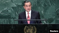 Ngoại trưởng Trung Quốc Vương Nghị đọc diễn văn tại Đại hội đồng Liên hiệp quốc ngày 28/9/2018.