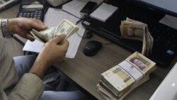 İnsafəli Hidayət İranda valyuta böhranı haqda
