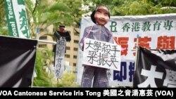 遊行人士高舉諷刺香港特首梁振英的道具 (攝影:美國之音湯惠芸)