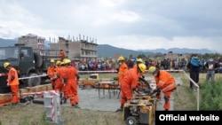 Masu aikin ceto a Nepal