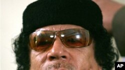 Shugaban kasar Libya Moammar Gahdafi.
