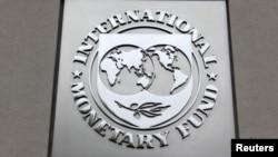 国际货币基金组织标识