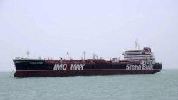 Un nouveau navire « étranger » saisi par l'Iran dans le Golfe