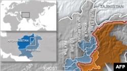Khu vực biên giới giữa Afghanistan và Pakistan