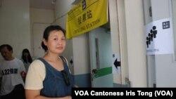 香港市民郭小姐表示,到實體票站投票可以避免造票的爭拗,比較公平