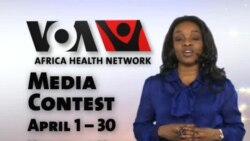Health in Your Community Contest Video Promotion