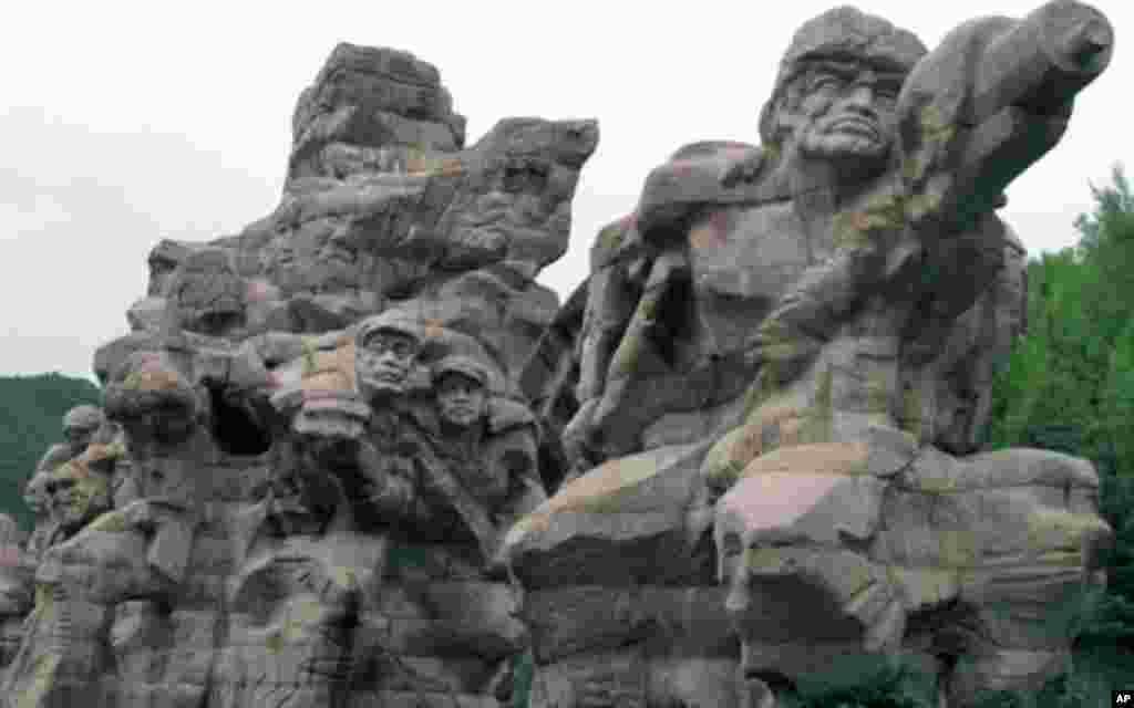 红军长征纪念碑碑园 (2)