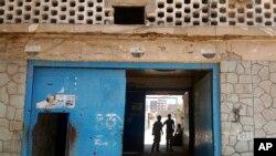 نمایی از ورودی اصلی زندان مرکزی شهر بندری عدن، در جنوب یمن - آرشیو