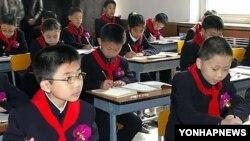 [남녘말 북녘말] 초등학교와 인민학교