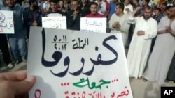 An image grab taken from a video on YouTube allegedly shows an anti-government demonstration in Kafrruma, Syria, May 11, 2012.