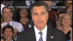 2012-02-01 美國之音視頻新聞: 羅姆尼勝出佛羅里達州共和黨初選