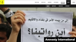 Amnesty report on anti-government protests in Iraqi Kurdistan Region
