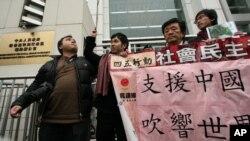 香港民众一年来每周日到中联办外声援香港民众一年来每周日到中联办外声援茉莉花运动