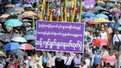 ၂၀၀၈ ဖြဲ႔စည္းပုံေအာက္က ေ႐ြးေကာက္ပြဲ ဘယ္လဲ ဘာလဲ