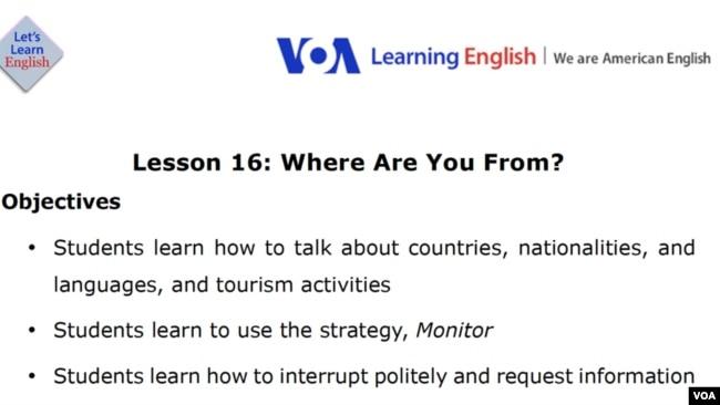lle 16 lesson plan