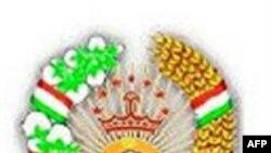 Власти Таджикистана арестовали 40 активистов запрещенной исламистской организации