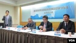 兩岸政策協會舉行最新民調發布會。(美國之音張永泰拍攝)
