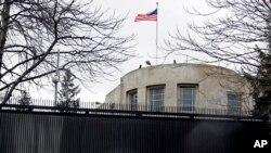 Ankara'daki Amerikan Büyükelçiliği