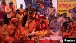 محفل نوشیدن ادرار گاو در هند