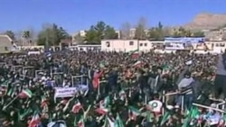 Congreso actúa para contrarrestar a Irán