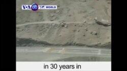 جیهان له 60 چرکهدا 27 ی ههشتی 2013