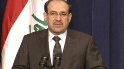 Maliki Konuşma