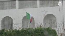 Италия возобновила работу своего посольства в столице Ливии Триполи