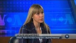 Як проект трастового фонду НАТО з медичної реабілітації допомагає солдатам в Україні, що постраждали унаслідок військових дій. Відео