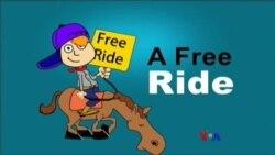 Ride ကိုအေျခခံတဲ့ အီဒီယံအသံုး