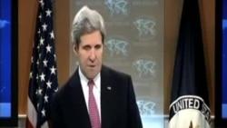 Novi godišnji izvještaj State Departmenta o stanju ljudskih prava u svijetu