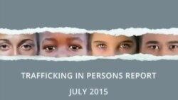 США о торговле людьми в мире