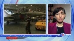 قطر ۲۴ فروند جت جنگنده رافل از فرانسه میخرد