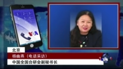 VOA连线: 蔡英文演说后北京施压 民众反应多元