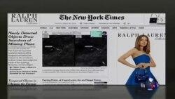 美国五大报头条新闻(2014年3月20日)