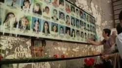 Russians Observe 11th Anniversary of Beslan School Attack