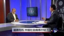 VOA卫视(2015年12月25日 第二小时节目:焦点对话 完整版)