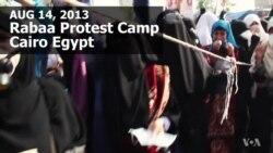 Egypt's Rabaa Massacre Anniversary