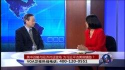 VOA卫视(2015年6月23日 第二小时节目 时事大家谈 完整版)